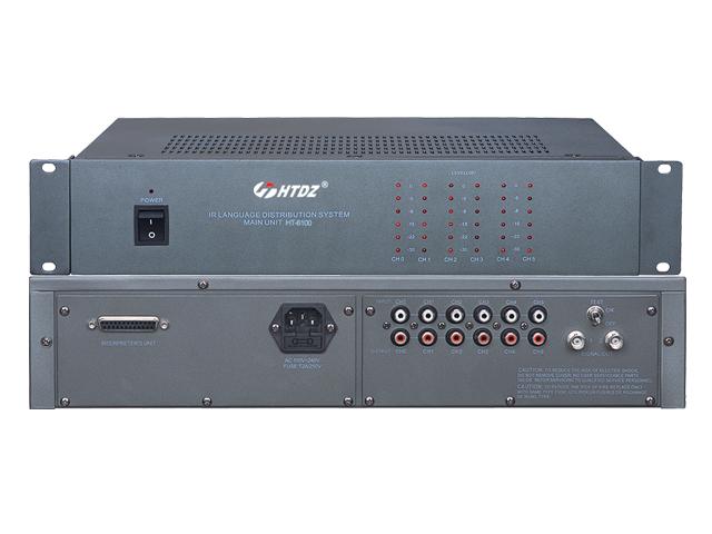 海天六通道红外线语言分配系统