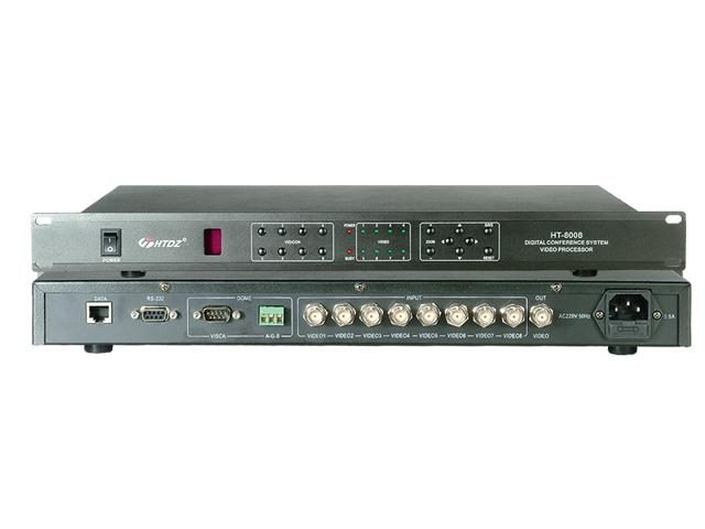 海天HT-8008自动跟踪摄像系统