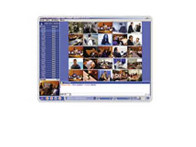 浪潮网络视频会议系统