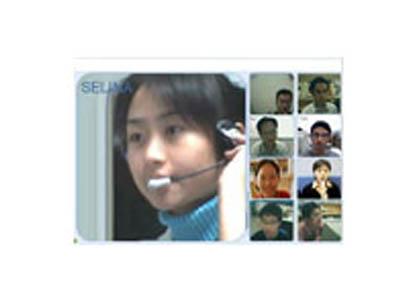 艾森软件视频会议