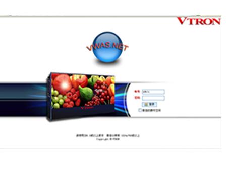 威创VWAS.NET