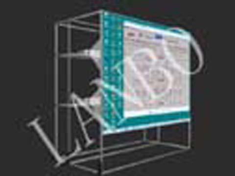 DVS系列拼接投影单元