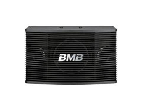 BMBcs-255