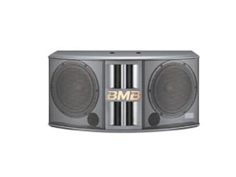 BMBcsr-800s