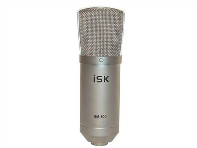 ISKBM-800