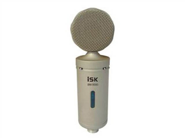 ISKBM-5000