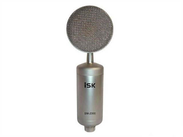 ISKBM-2000