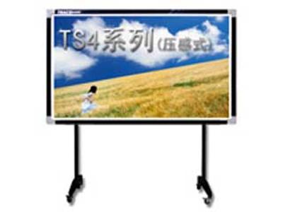 天仕博TS-4010