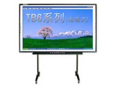 天仕博TB-6120