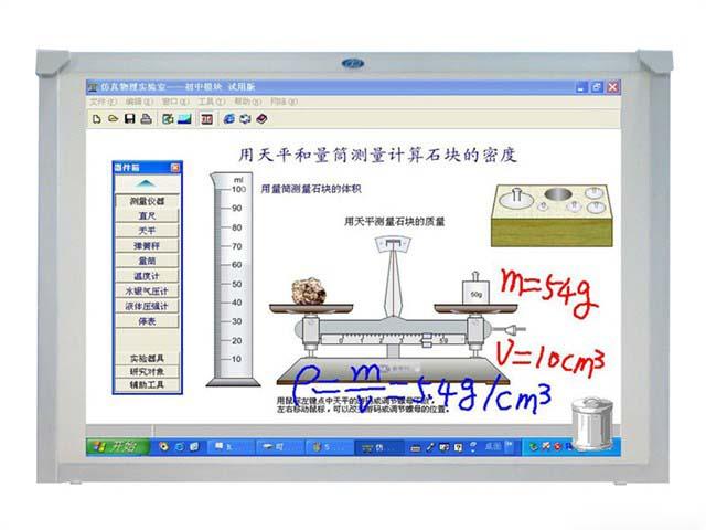 博硕DM4601B(WIU3)