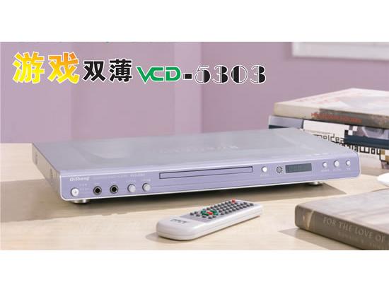 奇声VCD-5303