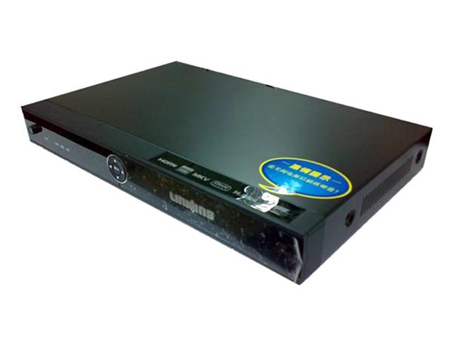 一言DS4900