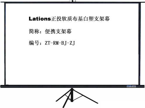 LationsBT-RM-PVC-DD