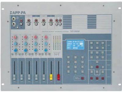 艾普IP数字网络广播系统主机