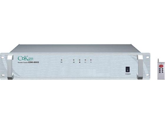 CDKPA(希迪可)CDK-8002