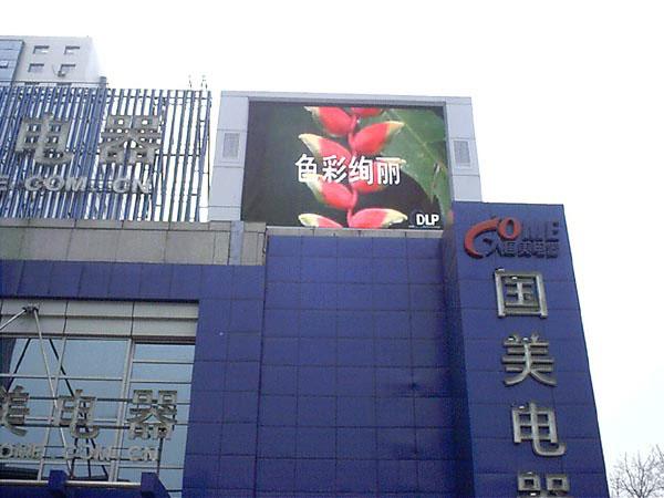 科瑞鑫光KR-3906/2R1G1B