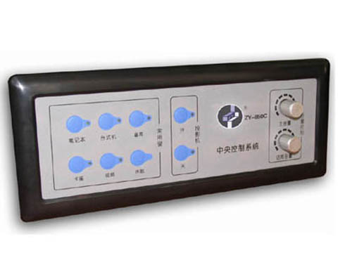 东方中原ZY-100
