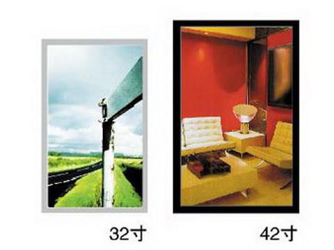 星网视易32寸/42寸框架式数字海报屏
