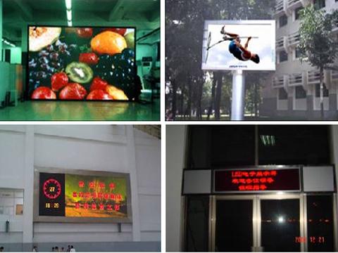 海尔LED 信息显示屏