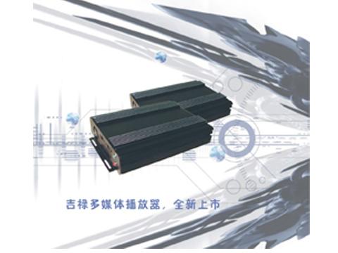 吉禄AX-61121