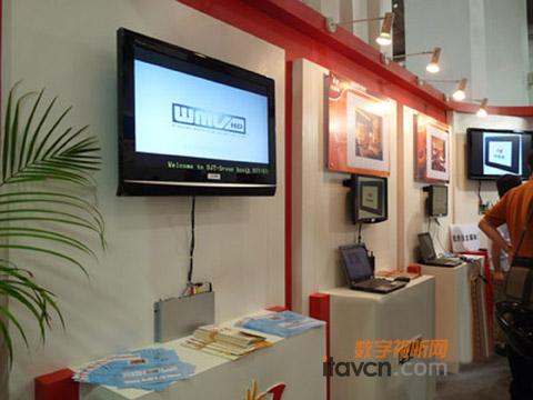电捷通iWin智能视窗媒体系统