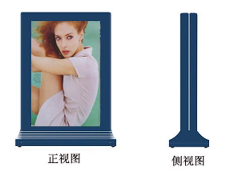 视翰70/82寸液晶广告展示墙
