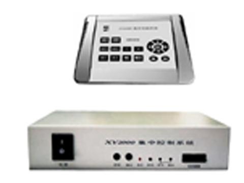 信源-XY2300A+增强型