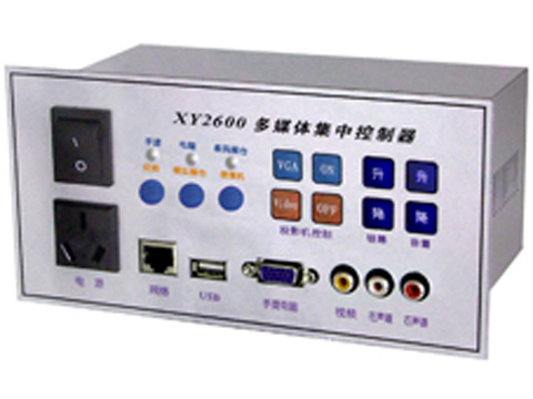 XY2800-B增强型