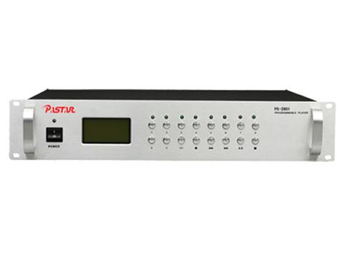 派思达PS-2802