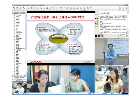 华平新一代高清软件桌面终端