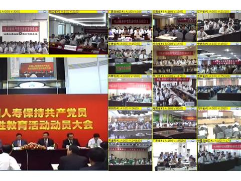 华平数字电视墙管理系统
