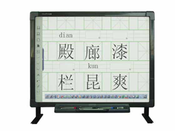 鸿合-HV-3248