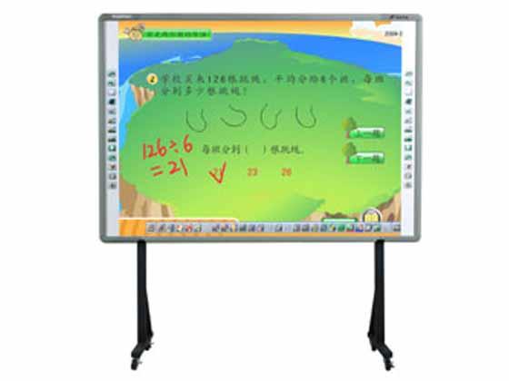 鸿合HVE-8088