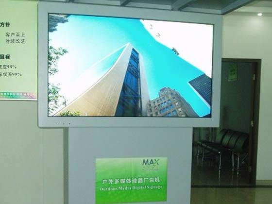 MAXH520ADP