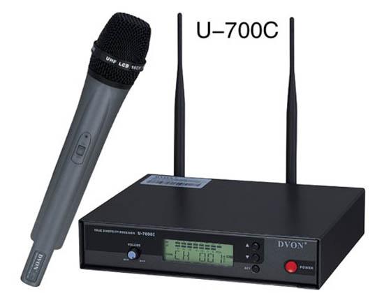 迪华澳U-7000C