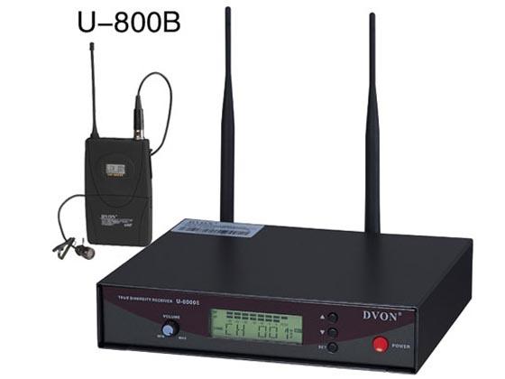 迪华澳U-8000B