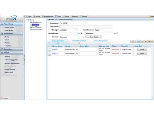 定谊内容管理软件