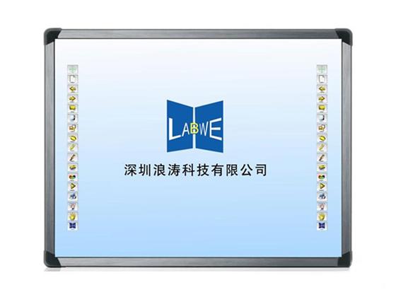 浪涛LWB-7850