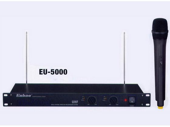 恩宝EU-5000