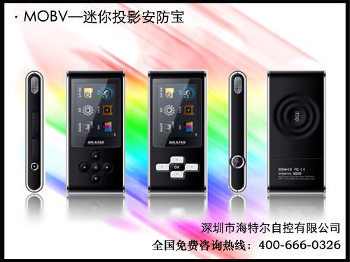 MOBV微型多媒体投影播放器MOBV-MP2