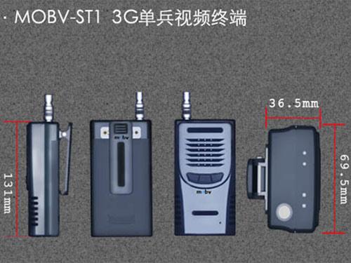 MOBV-ST 3G单兵视频终端