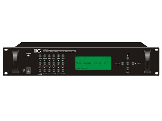 itc广播推出数码编程分区控制器t-6232a