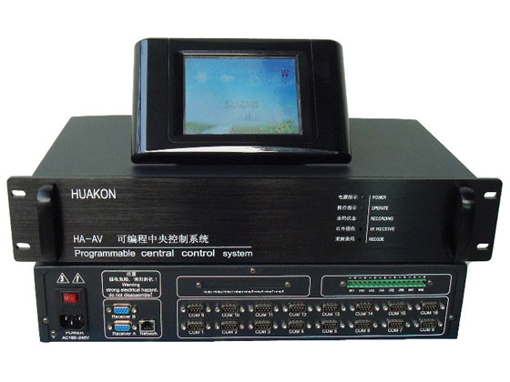 华控HA-AV中央控制系统