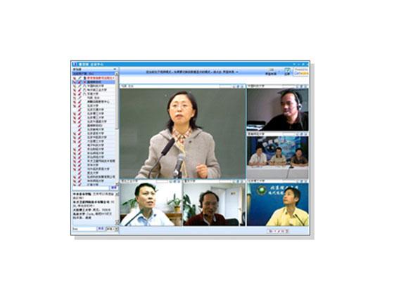 盛维视频会议软件