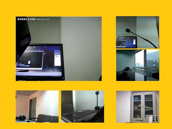 清扬视频会议软件