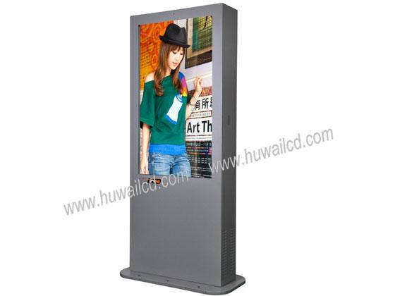 迅豹LCD-OD55P01