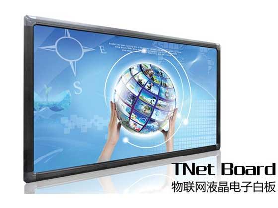 清投视讯TNetBoard-7107