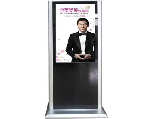 鑫思宇XSY-LD5202