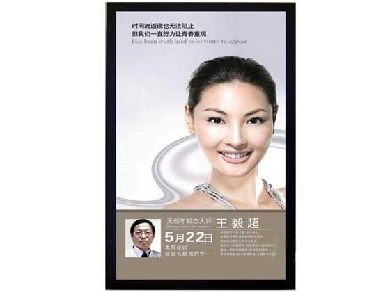 鑫思宇XSY-L4203