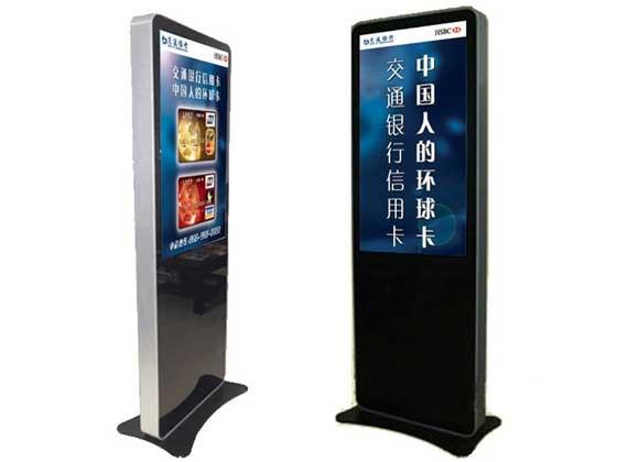 鑫思宇XSY-LD4255